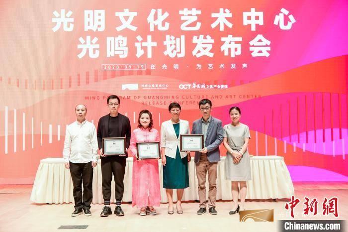 深圳北部艺术高地——光明文化艺术中心开幕