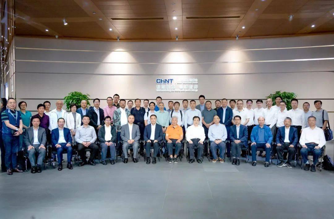 中国低压电器企业家协会杭州分会主持正泰及其竞争对手施耐德电气的行业规划