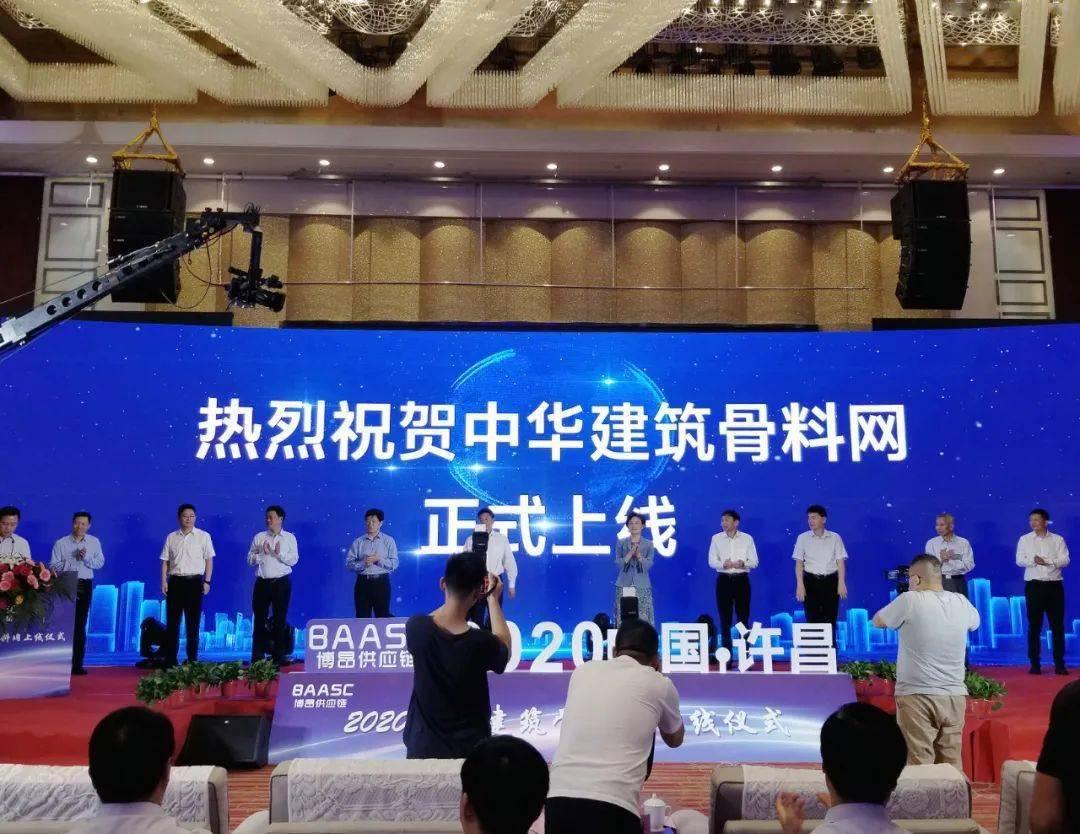 中国建成集料网和汽车尾气排放监测平台(OBD)正式启动