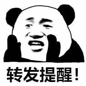告诉周知!9月22日.