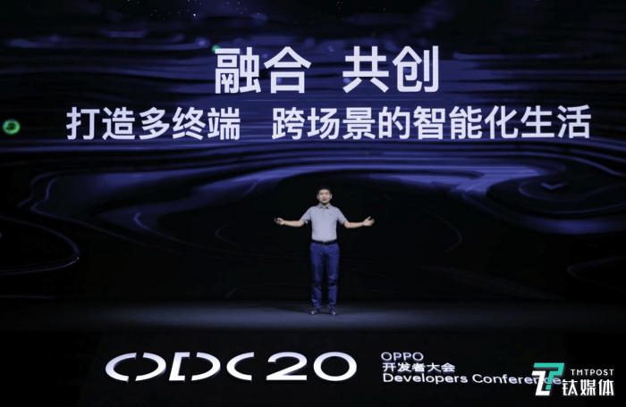 OPPO将挨造多末端、跨场景的智能化生计 | 钛速讯
