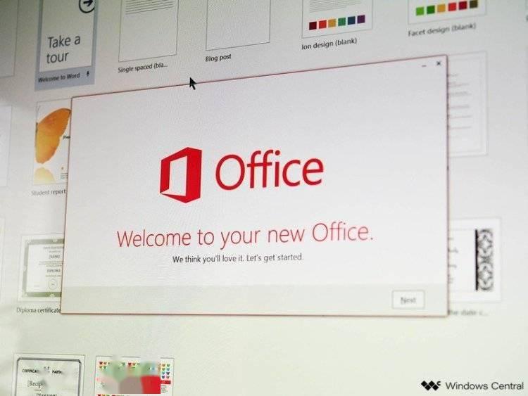 微软:将在2021年下半年发布非订阅版Office