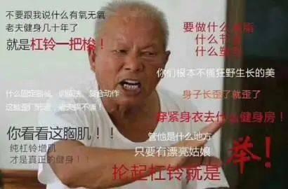 中国老年人的硬核健身行为!真的不太好解释~