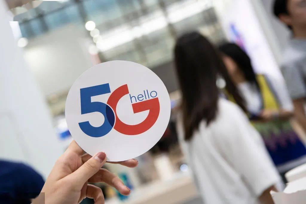 全国第一条5G步行街开街;罗永浩回应直播有多赚钱:没那么夸张;Windows Terminal 1.4发布|极客头条