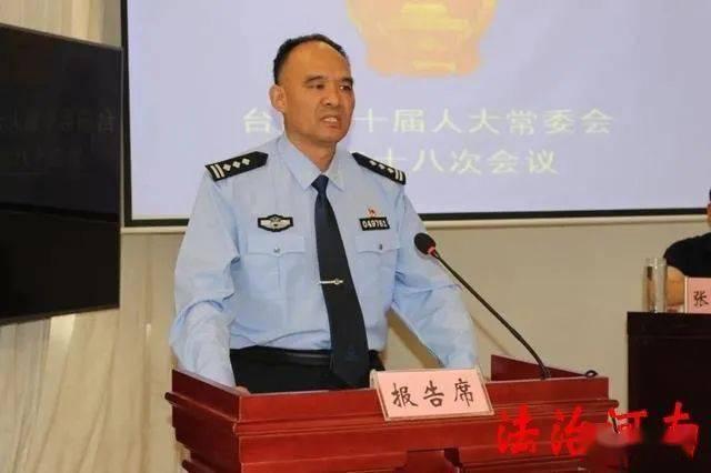 濮阳市台前县公安局:张建国全票当选台前县公安局局长