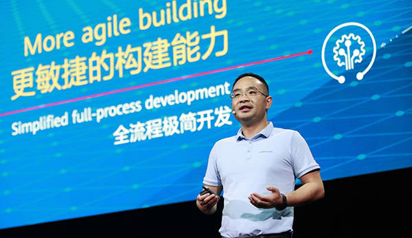 华为发布一站式AI开发平台,云和计算开发者达180万