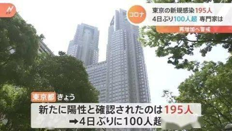 """东京食品厂爆发78人集中感染,""""我们的食品可以放心!"""""""