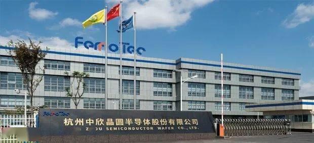 日本 Ferrotec 半导体销售转让杭州中欣晶圆 60% 股权