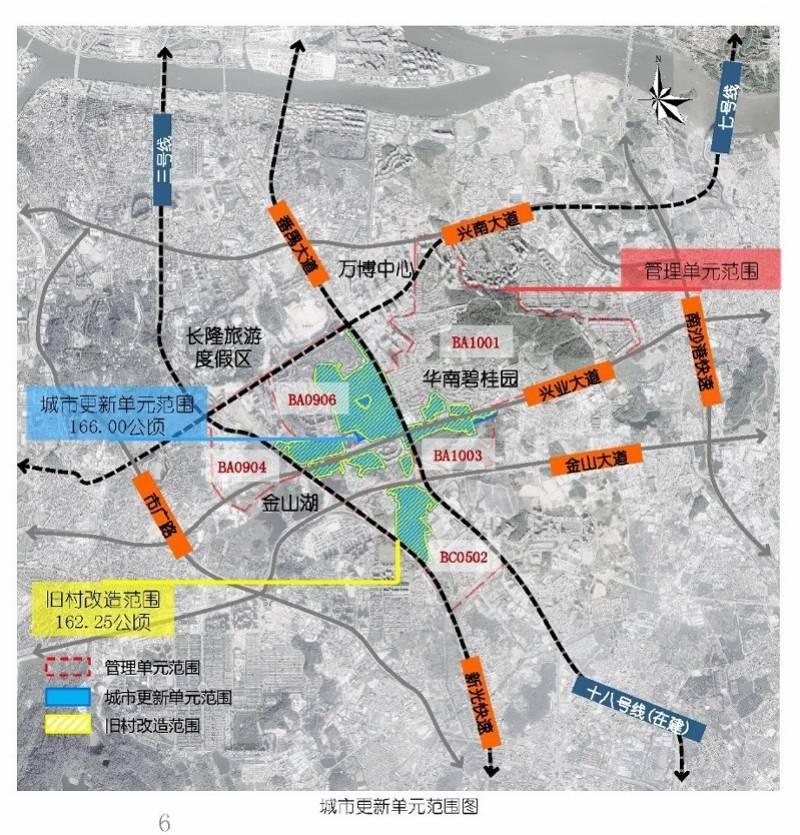 """广州大型""""淘宝村""""更新计划通过,提供"""