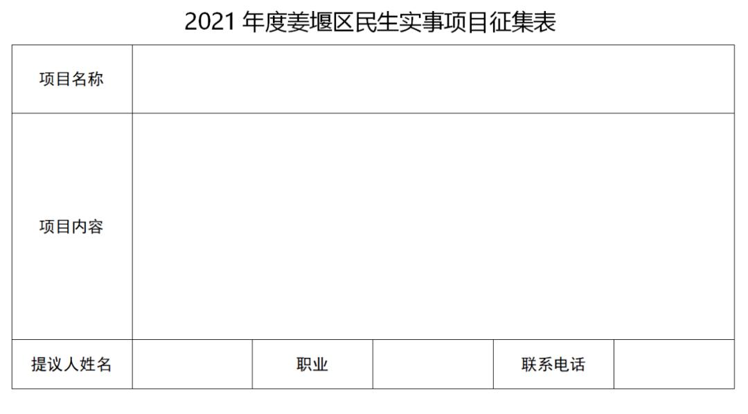泰州人口2021_共招699人 泰州地区招聘汇总