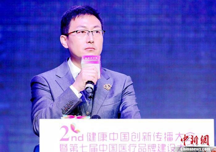 第二届健康中国创新传播大会举行聚焦医疗健康品牌建设