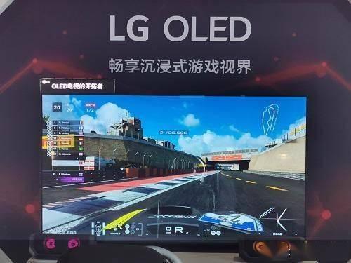高不成低不就  LG電視的中國困局