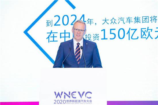 冯思翰:大众致力成为中国新能源汽车领军者