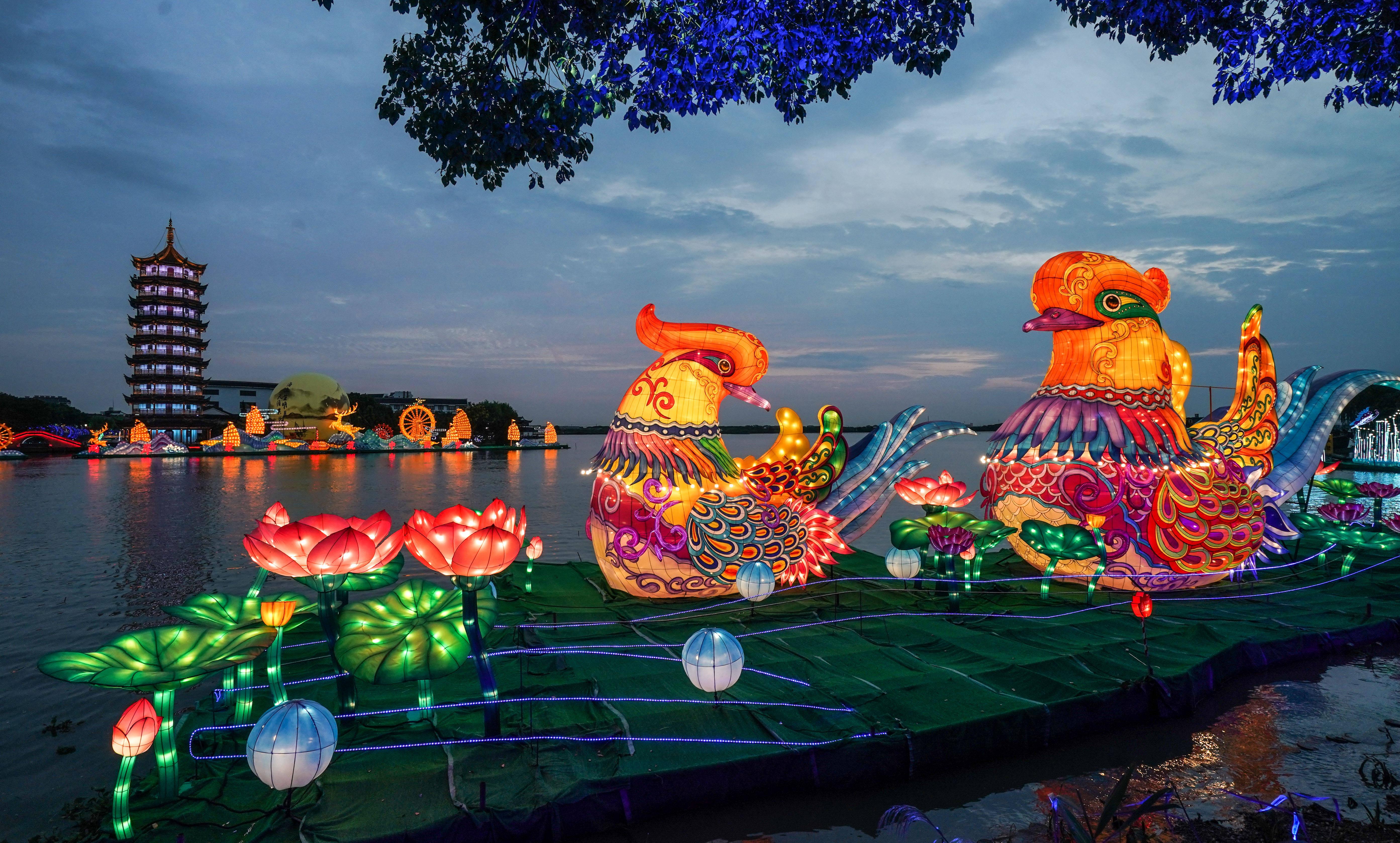 海峽兩岸中秋燈會開幕