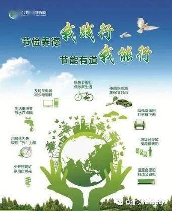 遂川县市场羁系局努力开展节约型机关建立事情_威尼斯app(图1)