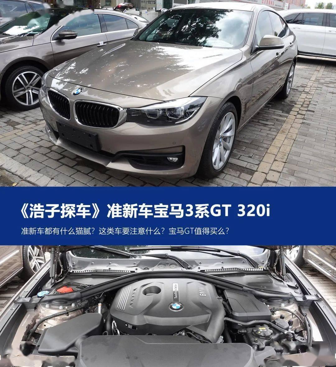 未来的新车有什么问题?值得买吗?
