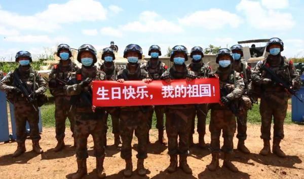 """送祝福、打月饼!中国赴南苏丹维和官兵喜迎""""双节"""""""
