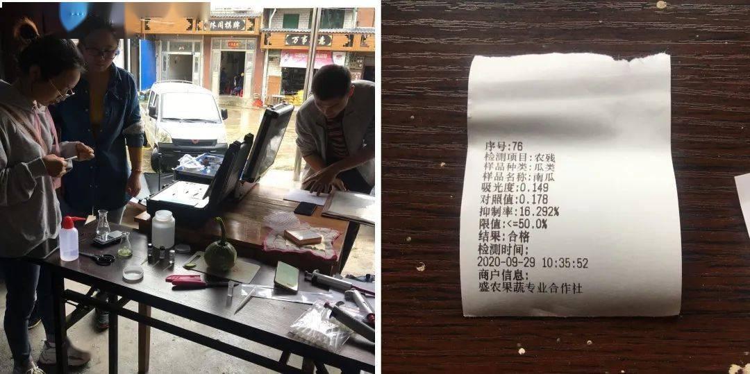 "ope官方网站:张盾镇:""宝剑""行动 确保农产品""两个节日""的宁静品质"