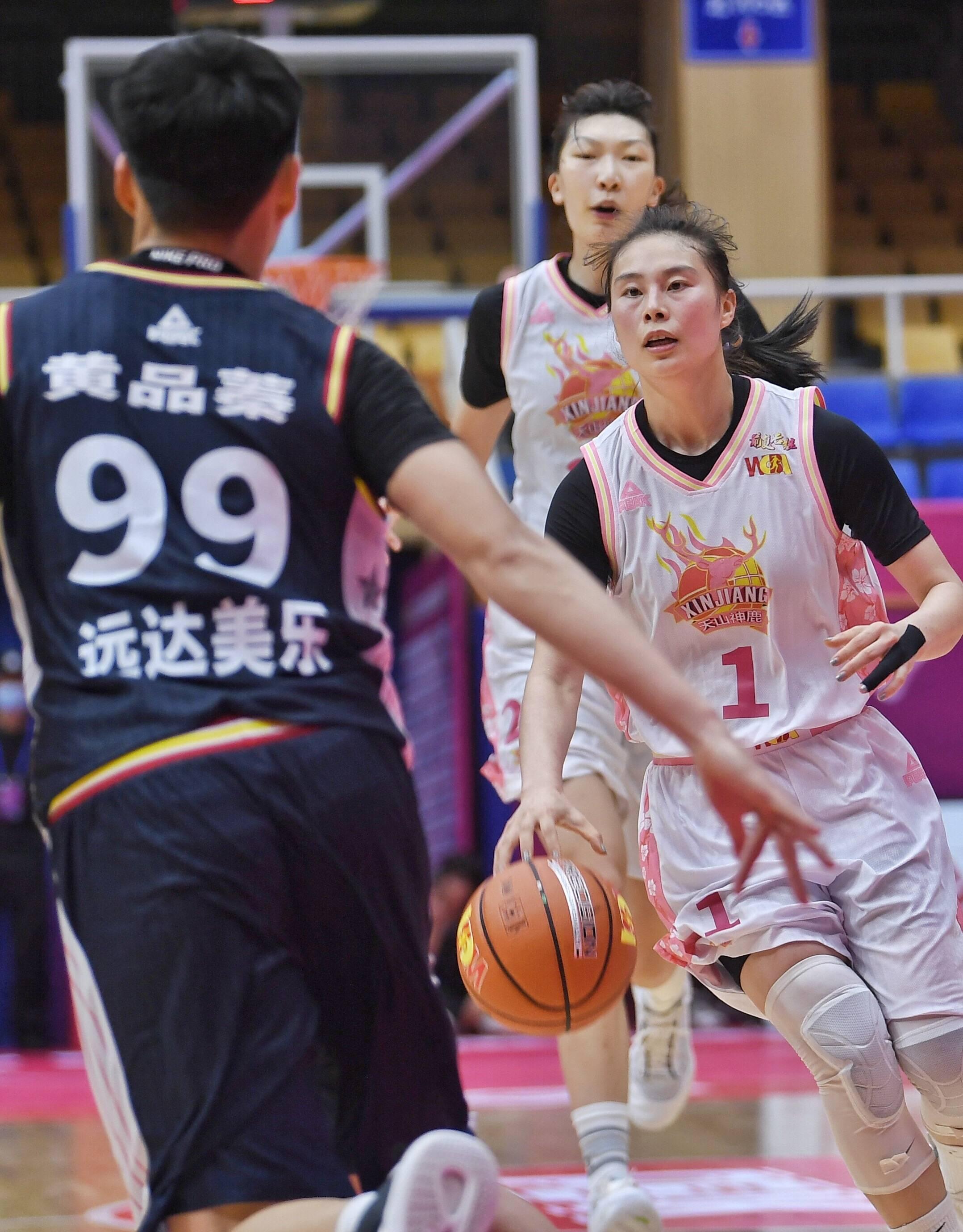 籃球WCBA︰四川遠達美樂勝新疆體彩