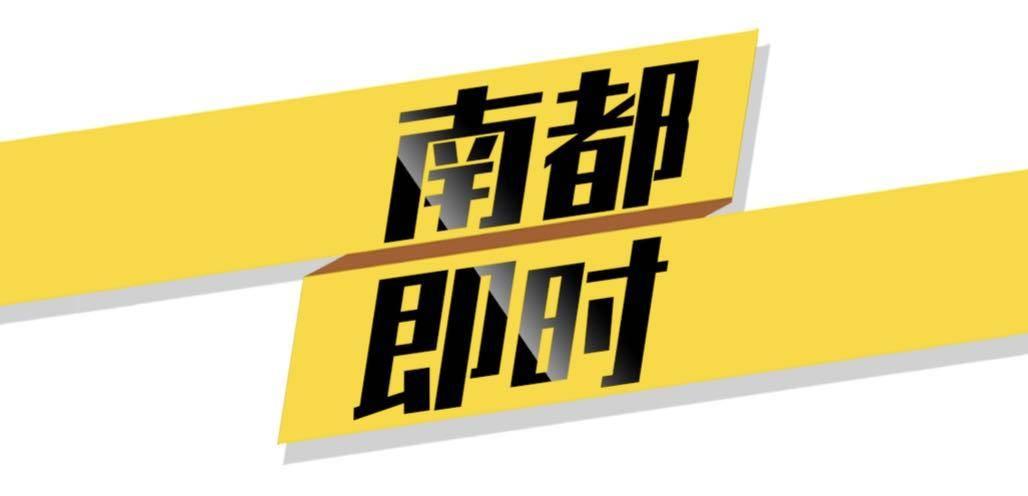 广东渔船江门海域失联救援细节披露!多方联动已有12人获救