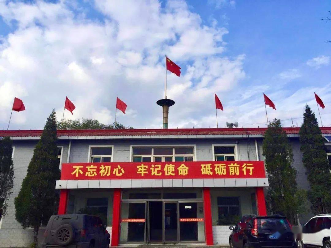 宁武县凤凰镇地图