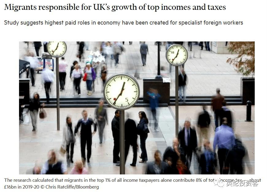 华人收入排名全英第一,移民收入集体飙升,为海外华人点赞