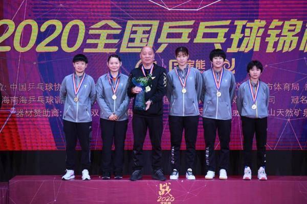 乒乓球丨2020全国乒乓球锦标赛:河北队获得女子团体冠军