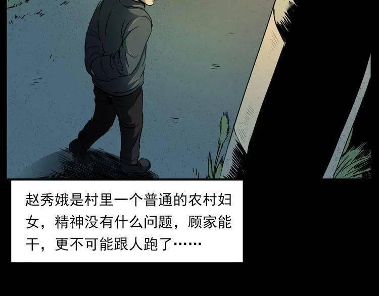 寻找失踪人口_寻找失踪人口