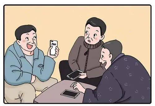 【拍案】为赚差价倒卖品牌手机,反被骗12万