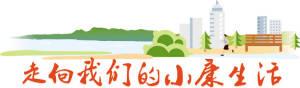 ope官方网站:《音乐扶贫》点亮学生梦想之光