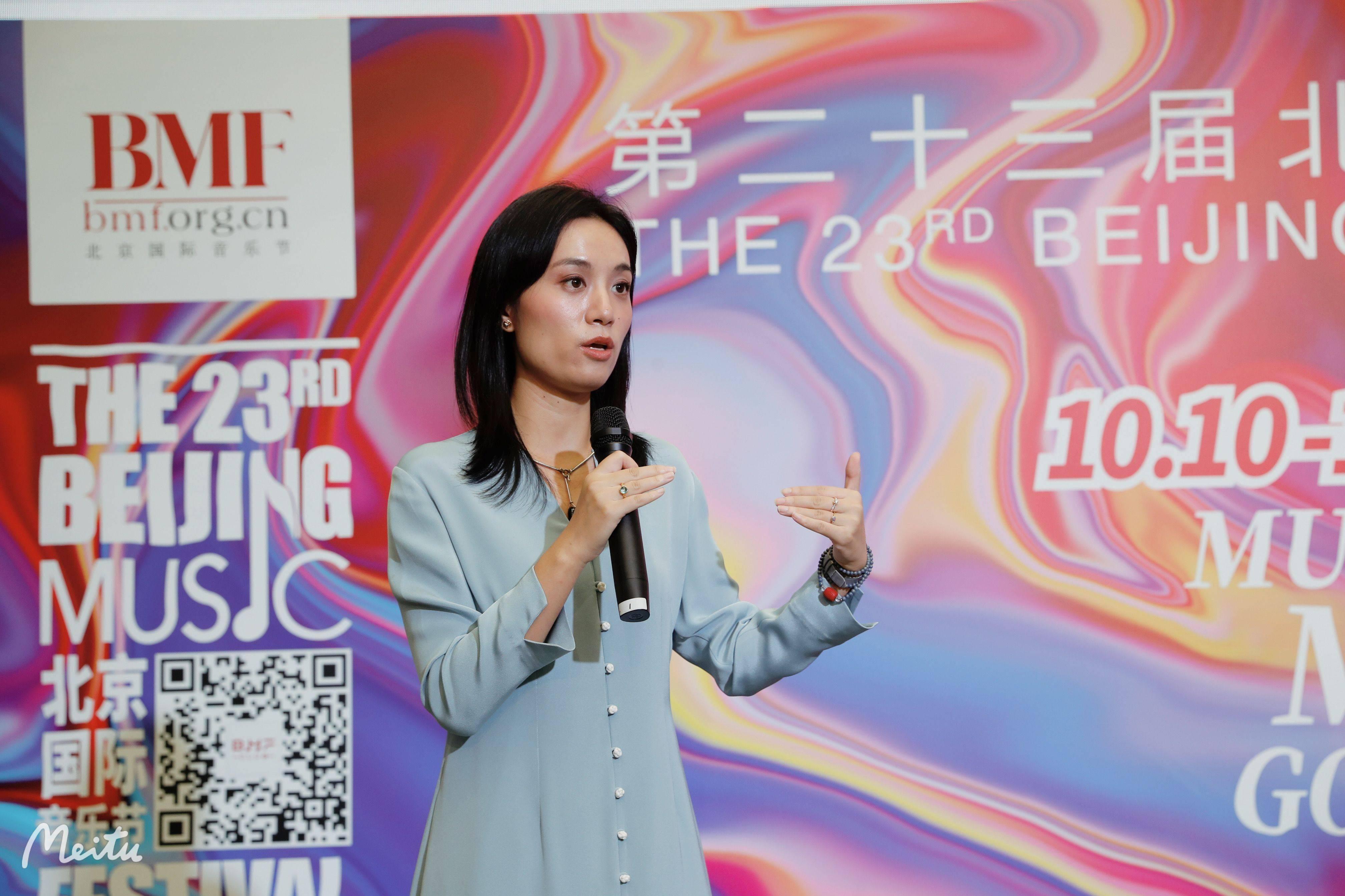 240小时线上节目+20场演出,今年北京国际音乐节怎么看?
