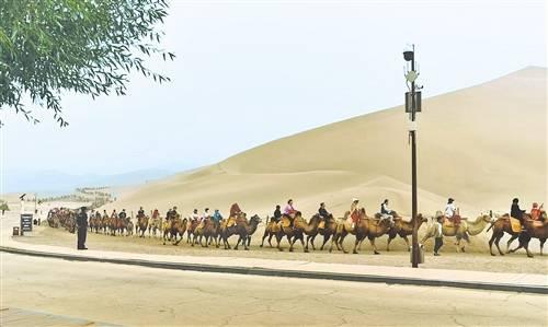 甘肃促进与周边省、自治区、直辖市旅游业的协调发展 激活西北旅游