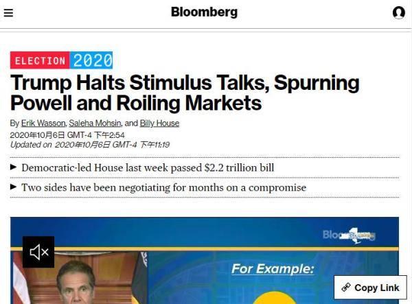 北美观察丨疫情下的美国经济:无视美联储多番建言 特朗普叫停纾困谈判