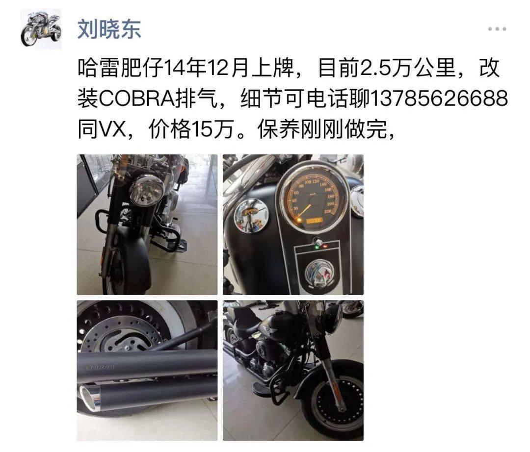 """转让""""w88手机中文""""(图1)"""