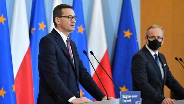 波兰10日起全国进入疫情黄色预警状态