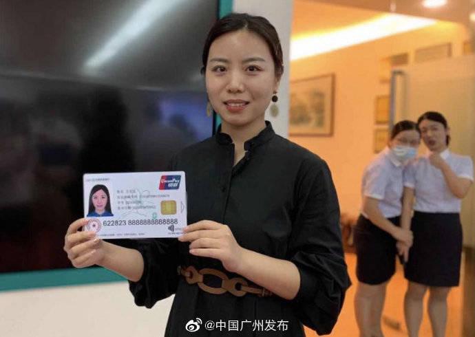 你的钱多了吗?广州企业退休人均养老金提至3586元/月