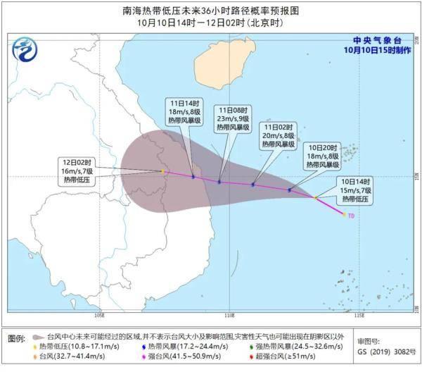 最大风力7级,台风四级预警!今年第15号台风正在生成