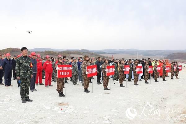 黑龙江省举行山体滑坡地质灾害应急处置演练提高灾害风险治理能力