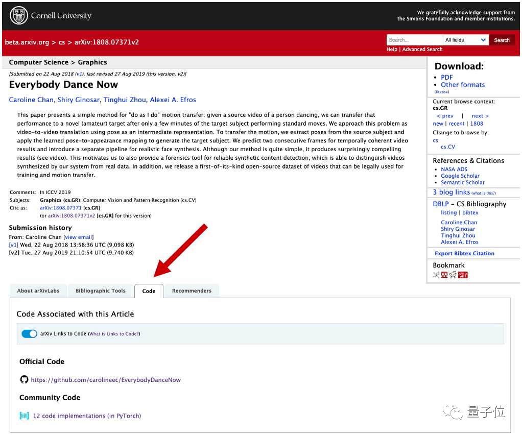 论文代码Chrome神器:去谷歌学术搜到文章,代码链接就能自动展示