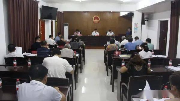 三亚市海棠区二届人大常委会召开第二十八次会议