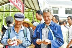 集团经济增长 村民喜欢分红