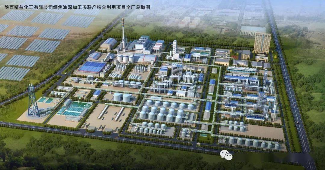中国最大的!该项目已在榆林全面投产。