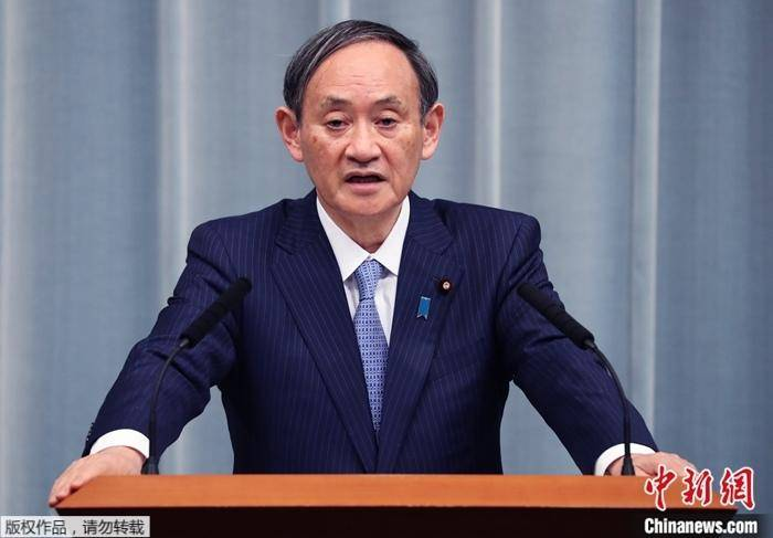 日媒民调:日本首相菅义伟内阁支持率跌至55%