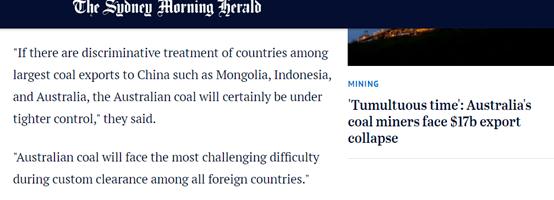 恒达官网澳媒:中国已停止从澳大利亚进口煤炭(图2)
