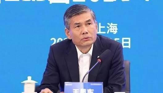中央决定:王思东任中国太平保险集团党委书记