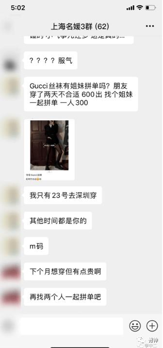 """""""上海名媛群""""翻车引众嘲?看看这位蜜桃""""名媛"""",你能说你不心动吗?"""