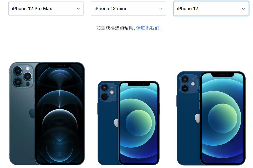 """还在迷信""""小屏旗舰""""?iPhone 12 mini要打脸!"""