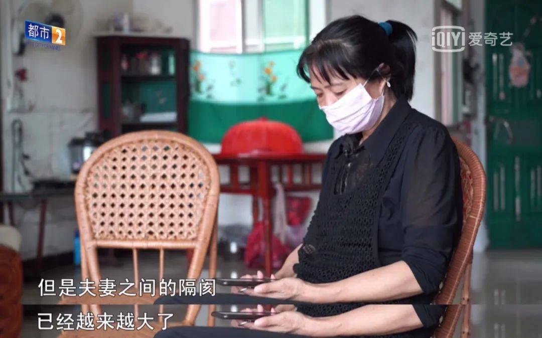 """恒达官网被""""靳东""""骗婚的60岁大妈:""""我这一生都没有经历过爱情""""(图10)"""