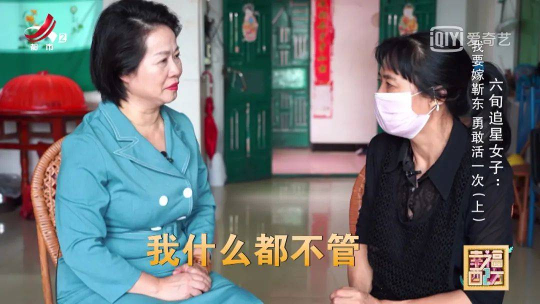 """恒达官网被""""靳东""""骗婚的60岁大妈:""""我这一生都没有经历过爱情""""(图3)"""