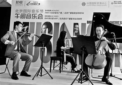 北京国际音乐节 把古典音乐会搬进写字楼